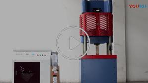 WA-1000C安装调试视频
