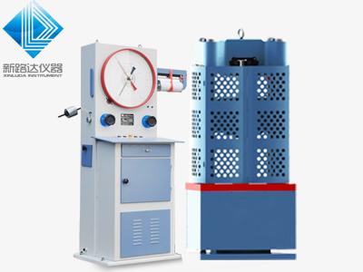 液压式万能试验机WA-1000D