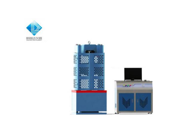 电液式万能试验机常见的故障与处理(一)