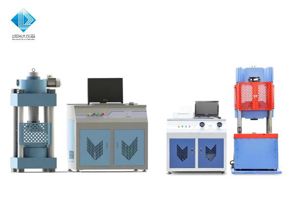 浅谈电液式压力试验机与电液式万能试验机的区别