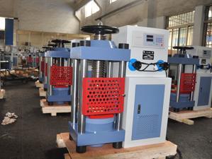 无锡新路达万能材料试验机