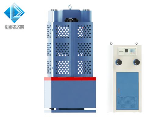 电液式万能试验机数显系列