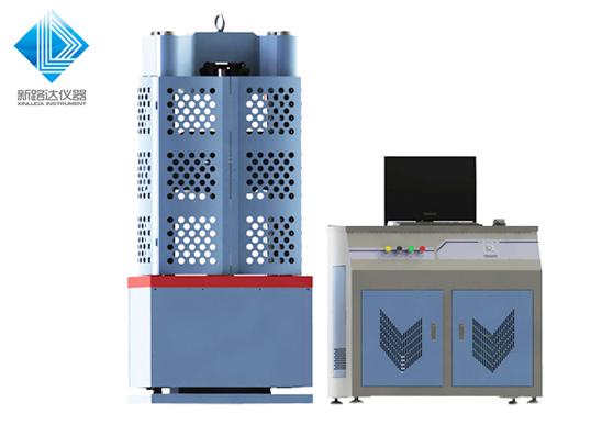电液伺服万能试验机